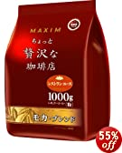 AGF マキシム レギュラーコーヒーちょっと贅沢な珈琲店 モカ・ブレンド 1kg