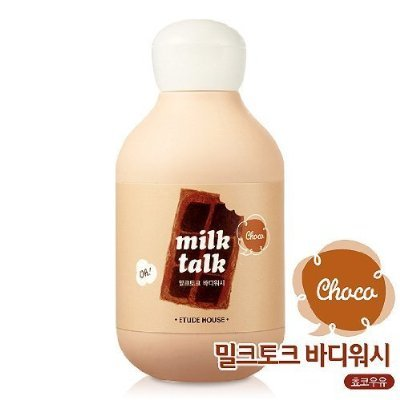 etude-house-milk-talk-body-wash-200ml-chocolate-milk