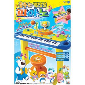 [Mimi World] Pororo Dance Piano / Mic Piano / Pororo Instruments (89,000)