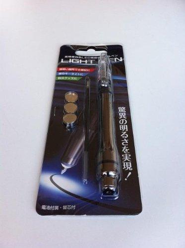 LIGHT PEN(ライトペン) 高輝度LED搭載ボールペン メタルタイプ 暗闇でも書ける 電池付  (メタルブラック)