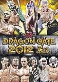 DRAGON GATE 2012 2nd season[DVD]