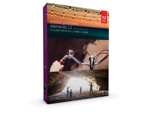 Adobe Premiere Elements 12 Windows/Macintosh版
