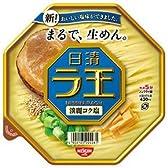 ★訳あり★日清 ラ王 カップ 淡麗コク塩 1ケース(12個)