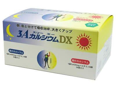 フジックス 3AカルシウムDX H.A.I 60包