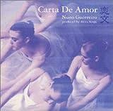 Carta De Amor-恋