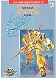 蒼き流星SPTレイズナー ザカール 1/100 プラスチックキット