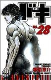 バキ―NEW GRAPPLER BAKI (No.28) (少年チャンピオン・コミックス)