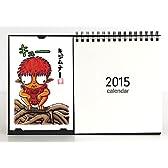 日本の妖怪 キジムナー(沖縄) ポストカード1枚カレンダーセット