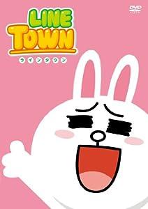 LINE TOWN <ラインファイブ> [DVD]