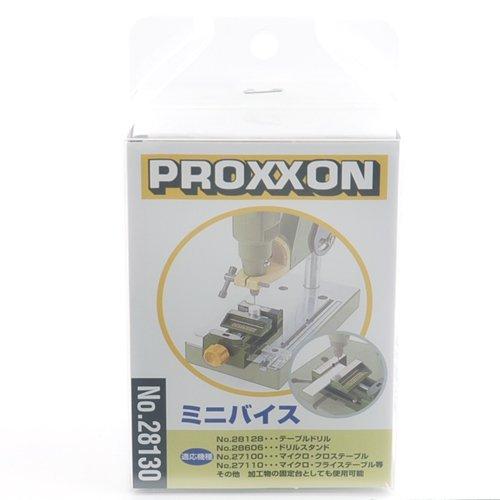 プロクソン ミニバイス NO.28130
