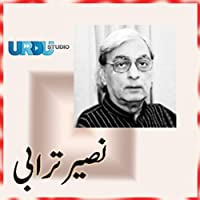 Selected Poetry (Naseer Turabi) audio book