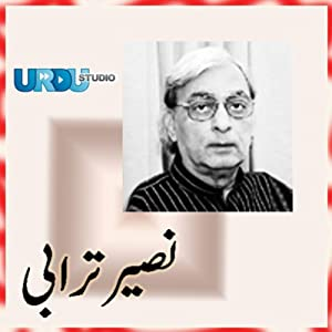 Selected Poetry (Naseer Turabi) Audiobook