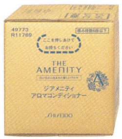 THE AMENITY アロマシリーズ コンディショナー 10L
