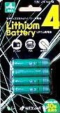 ネクセル 単4形リチウム乾電池4本 LFB AAA-4B 軽量長持ちハイパワー電池
