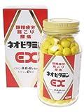 ネオビタミンEX 240錠  (医薬品)