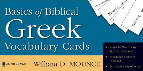 Basics of Biblical Greek Vocabulary Cards (The Zondervan Vocabulary Builder Series) PDF