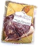 キュイスドカナール シャランデ(冷凍) 約250-300g 1本