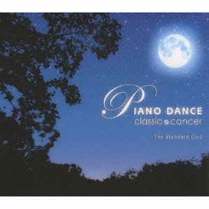 The standard club piano dance classic cancer amazon for Classic club music