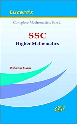 Lucent's SSC Higher Mathematics pdf download