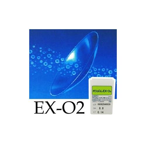 ボシュロム EX-O2 ハード コンタクト レンズ 1瓶1枚入 BC7.65 PWR-6.00