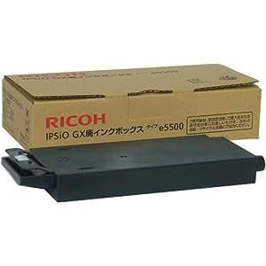 リコー IPSIO GX廃インクボックス タイプe5500 515738