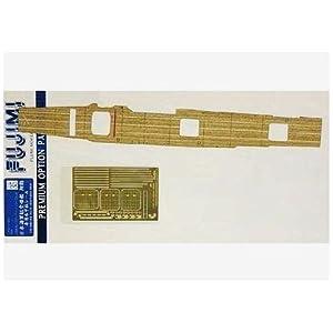 Wood Deck Seal for IJN Aircraft Carrier Shokaku 1/700