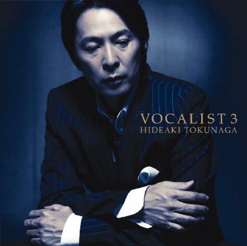 徳永英明 (Hideaki Tokunaga) – VOCALIST 3 [Mora FLAC 24bit/48kHz]