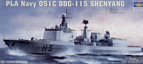 Trumpeter 1:350 - PLA Navy 051C DDG-115 Shenyang