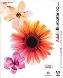 Adobe Illustrator CS2.0 日本語版 Macintosh版