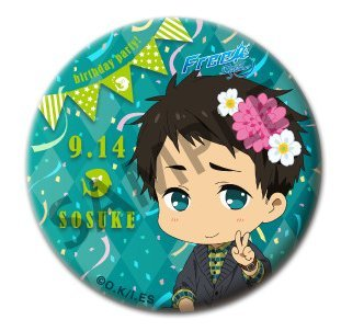 Free! -Eternal Summer- birthday party! Yamazaki Sosuke cans badge (Party City Locations California)