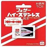 """Rasierklingen - Feather FH-10 im 10er Pack (0,10 mm)von """"Feather"""""""