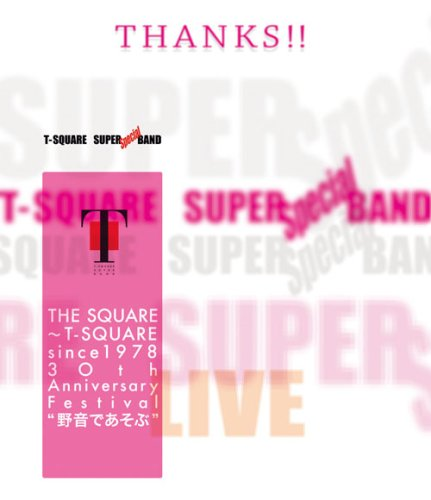 "THE SQUARE~T-SQUARE since 1978 30th Anniversary Festival""野音であそぶ"" [Blu-ray]"