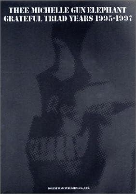 バンドスコア ミッシェルガンエレファント/GRATEFUL TRIAD YEARS 1995-1997