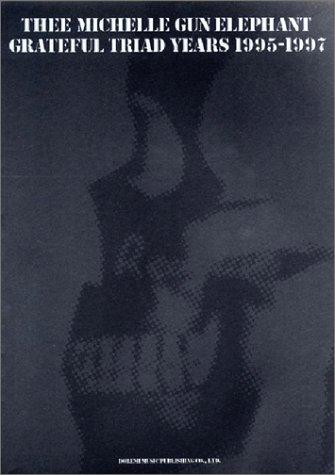 バンドスコア ミッシェルガンエレファント/GRATEFUL TRIAD YEARS 1995-1997 (バンド・スコア)