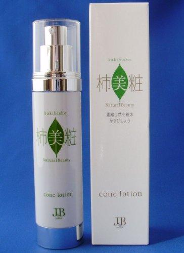 柿美粧 濃縮自然化粧品 80ml 1本で4つの働き