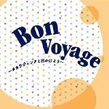 Bon Voyage-タカラジェンヌと出かけよう-