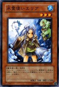 遊戯王カード 【 水霊使いエリア 】 EE3-JP207-N 《エキスパートエディションVol.3》