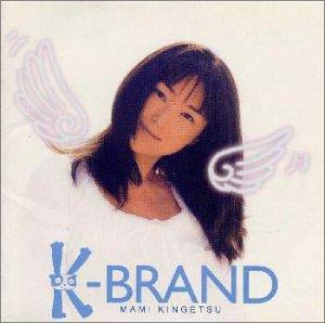 K-BRAND