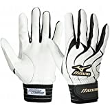 Mizuno Global Elite Series Adult Batting Gloves 330242