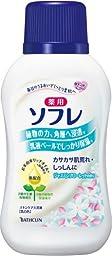Sofre Jasmine Floret Japanese Bath Milk with Jojoba Seed Oil from Bathclin - 720ml
