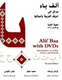41NYHY5CQ4L. SL160  Alif Baa with DVDs: Introduction to Arabic Letters and Sounds [With 2 DVDs]