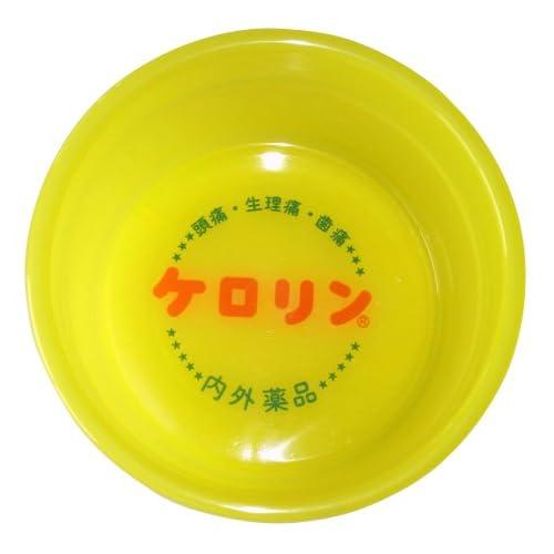 キングオブ銭湯桶 ケロリン桶 関東版