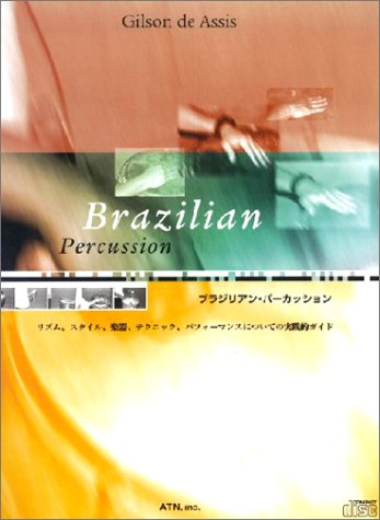 Brazilian percussion (with CD)