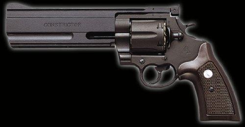マルシン 【ガスガン】   コンストリクター・8mmBB・マキシエイト・Xカートリッジ仕様 Black HW