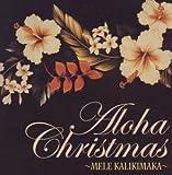 テーマは「クリスマスソング」!