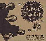 スナック・クラッカー