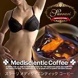 スラーリメディサイエンティックコーヒー <32860>