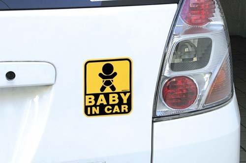 セーフティーサイン BABY IN CAR  マグネットステッカー 外貼 マグネット SF-32