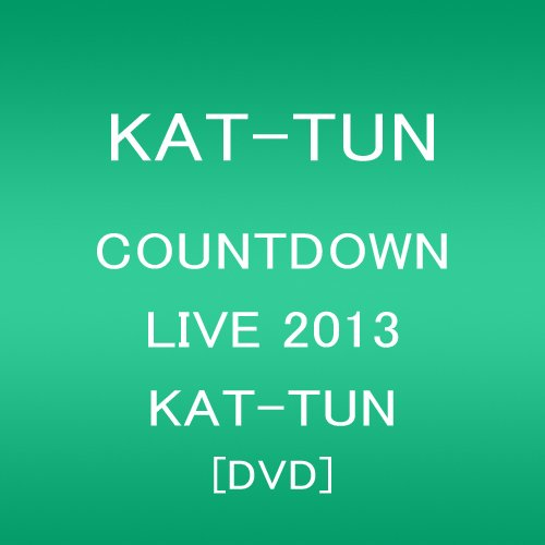 COUNTDOWN LIVE 2013 KAT-TUN(通常仕様) [DVD]