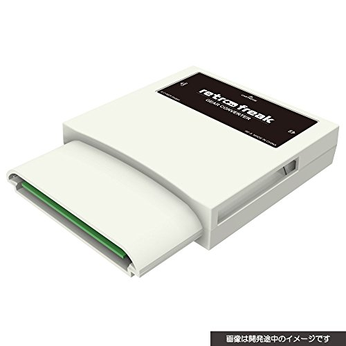 レトロフリーク ギアコンバーター【ゲームギア、セガ・マークIII、SG-1000用ソフト向け】